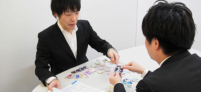 お客様と共に、商品や販促企画の戦略を練ります!