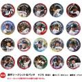 阪神タイガース選手シークレット缶バッジ