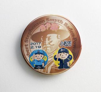ボーイスカウトBP祭り缶バッジ -1