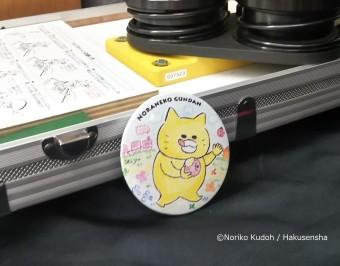 『ノラネコぐんだん』缶バッジぬりえイベント -1