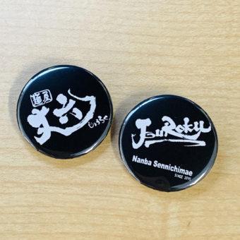 【NEW】ラーメン店ロゴ缶バッジ -1